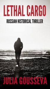 Lethal Cargo, mystery books set in Russia